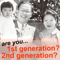 Post image for Pet peeve time: Are you first- or second-generation American?
