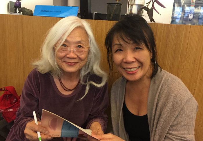 Maxine Hong Kingston & me